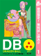 DRAGONBALLカラー版ピッコロ大魔王編1