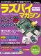 �饺�ѥ��ޥ���������BP Next ICT�����