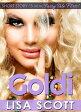 Goldie-【電子書籍】