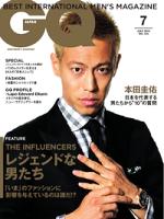 GQJAPAN2014年7月号No.1342014年7月号No.134