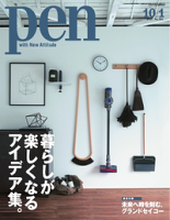 Pen2015年10/1号2015年10/1号