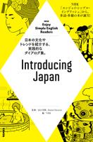 NHKEnjoySimpleEnglishReadersIntroducingJapan