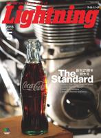 Lightning2015年5月号Vol.253