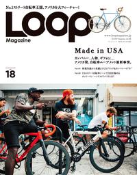 LOOP Magazine Vol.18