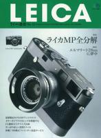 ライカ通信No.13