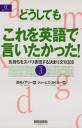 <b>※この商品はタブレットなど大きいディスプレイを備えた端末で読むことに適しています。また、文字だけを拡大することや、文字列のハイライト、検索、辞書の参照、引用などの機能が使用できません。</b><br/><br/>「言えてる」→You could say that.「参ったか」→Do you say uncle?など、日本語と同じように言ってみたい、とっさの決めゼリフ。快調シリーズ第3弾!画面が切り替わりますので、しばらくお待ち下さい。 ※ご購入は、楽天kobo商品ページからお願いします。※切り替わらない場合は、こちら をクリックして下さい。 ※このページからは注文できません。