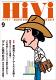 HiVi (�ϥ�����) 2014ǯ 09���