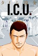 I.C.U. 2��