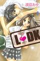 L・DK1巻