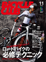 BiCYCLECLUB2014年11月号No.355