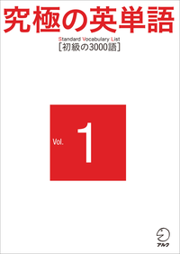 ��ˤα�ñ�� SVL Vol.1 ����3000��