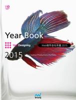 Web制作会社年鑑2015WebDesigningYearBook2015