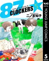 87CLOCKERS5