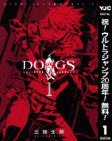 DOGS/BULLETS&CARNAGE1
