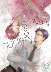 spicy��sugary