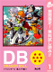 DRAGONBALLカラー版魔人ブウ編1