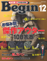 Begin(ビギン)2014年12月号