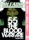 BLEACHモノクロ版55