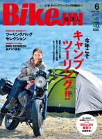 BikeJIN/培倶人2014年6月号Vol.136
