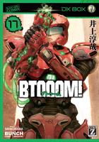 BTOOOM!17巻