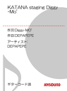 KATANA staging Diggy-Mo'/ギターコード譜DEPAPEPE-【電子書籍
