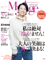 MyAge2014Autumn