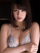 柳ゆり菜写真集「yurina」