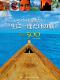 ���Ĥ��ϹԤ����� �����˰��٤�����ι BEST500