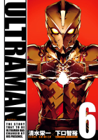ULTRAMAN/6