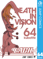BLEACHモノクロ版64