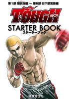 TOUGHータフーSTARTERBOOK