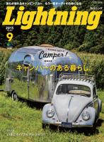 Lightning2015年9月号Vol.257