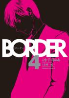 BORDER(4)
