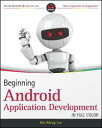 Beginning Android Application Development-【電子書籍】
