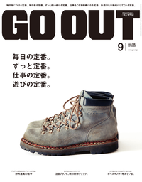 GOOUT2014年9月号Vol.59