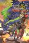 モンスターハンター3GオフィシャルアンソロジーコミックVol.4