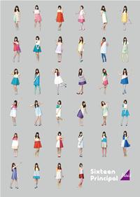 乃木坂46公演「16人のプリンシパル」trois公式パンフレット(完全版)
