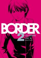 BORDER(2)