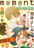 ��̵����moment vol.1/2015 spring