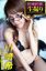 【ドキドキ生撮り】川崎希 のぞフィスのスウィートボディ-【電子書籍】