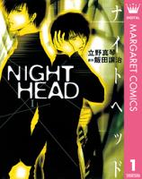 NIGHTHEAD1