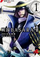 戦国BASARA4(1)