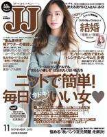 JJ2015年11月号2015年11月号