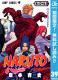 NARUTOーナルトーモノクロ版【期間限定無料】39