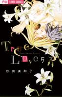 TrueLove(5)