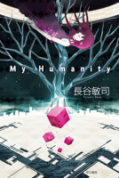 MyHumanity