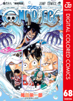 ONEPIECEカラー版68