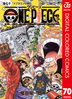 ONEPIECEカラー版70