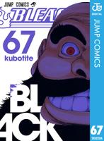BLEACHモノクロ版67