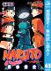NARUTOーナルトーモノクロ版【期間限定無料】45